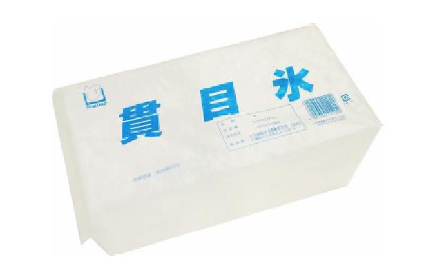 業務等貫目氷 3.75kg [3袋入]