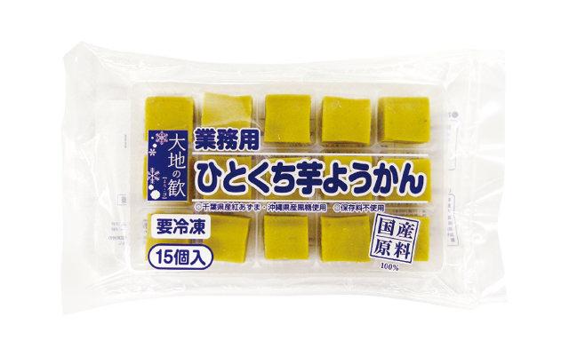 ひとくち芋ようかん 15個 [420g]