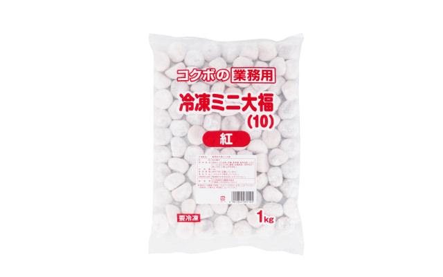 冷凍ミニ大福(紅)