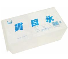 業務用貫目氷 3.75kg(3袋入)