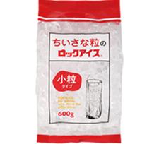 ちいさな粒のロックアイス®(600g)